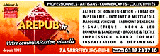 Visiter le site d'Arepub